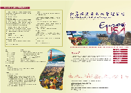 EuroUSA Travel & Destination Management
