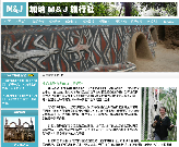 M & J Travel and Tours--Ghana