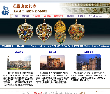 The Royal Collections