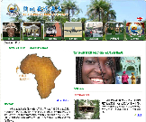 Gambia Tourism Authority