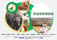 Cameroon Ministry of Tourism