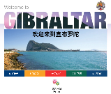 Welcome to Gibraltar--UK