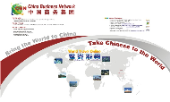 World Travel Online
