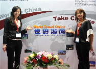 World Travel Online--2011cottm世界游网展板