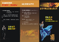 Genneva Pte Ltd--Singapore