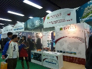 Beijing Overseas Property & Investment Show /Spring --2012北京春季房产展示交易会
