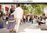 Chic Outlet Shopping® Villages