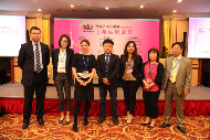 WTM Vision Conference-Shanghai 
