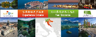 Joint Tourism Promotion Event of Croatia+Slovenia
