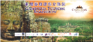 2014 Cambodia Tourism Roadshow was Rounded off in Guangzhou