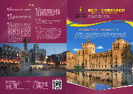 西班牙 - 巴利亚多利德旅游