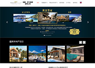 Rokka Villas Construction - Greece