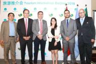 2018 Argentina + Brazil Tourism Roadshow